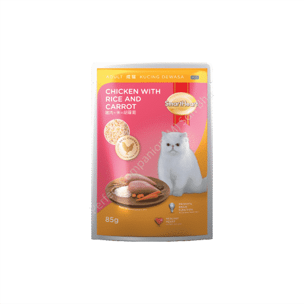 SmartHeart Pouch Chicken With Rice & Carrot