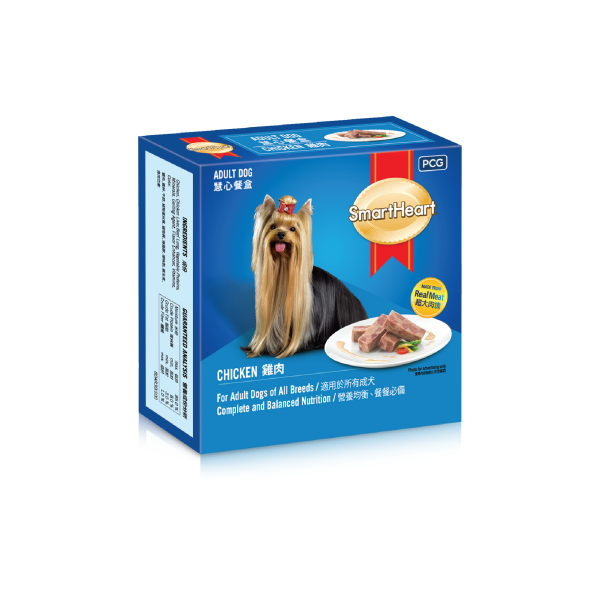 SmartHeart Dog Tray Chicken Flavour