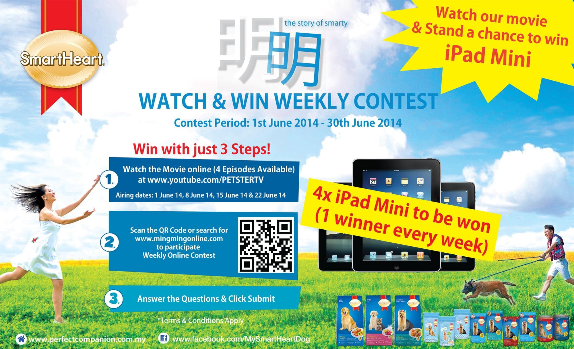 Join 'The Story Of Smarty' Watch N Win Weekly Contest Now!