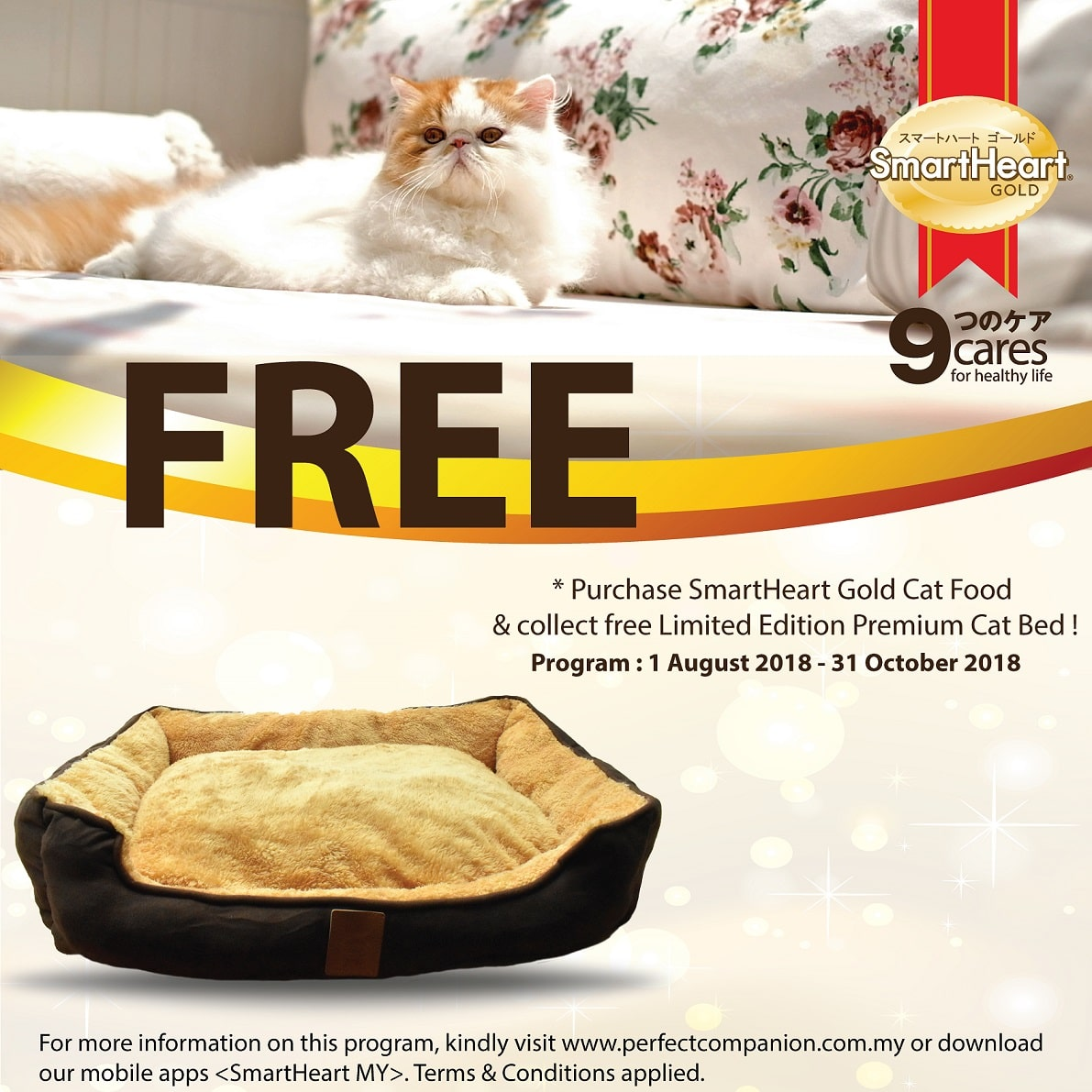 SmartHeart Gold Cat Bed Redemption Program (1 Aug – 31 Oct 2018)