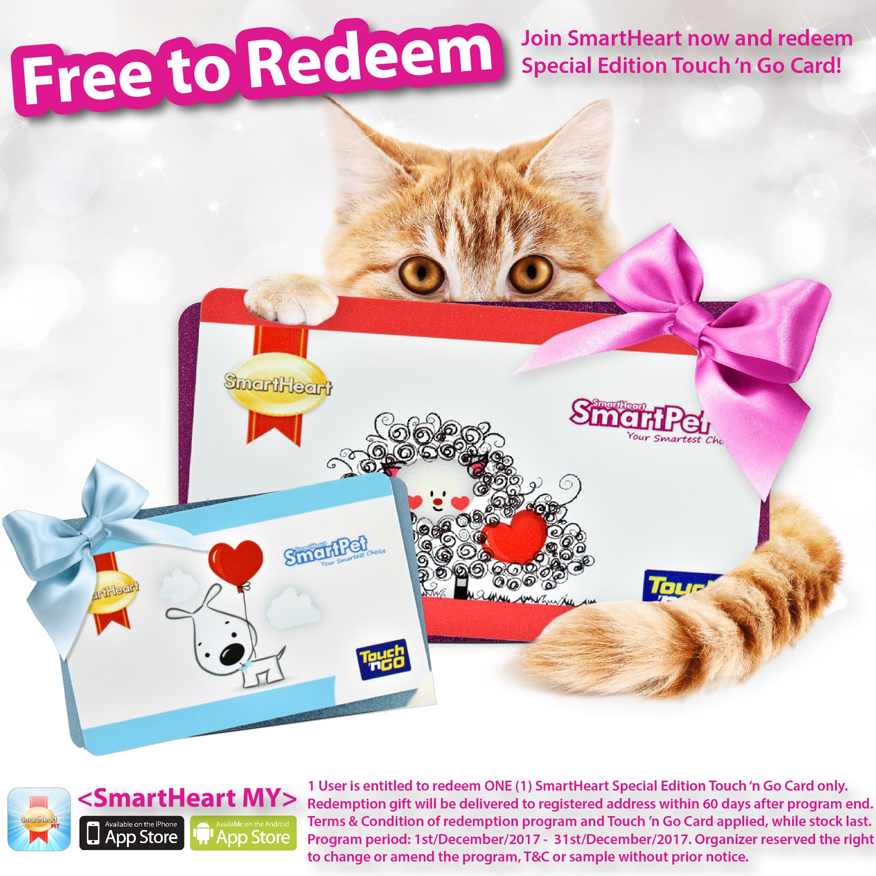 Limited Edition SmartHeart Touch & Go Card Giveaway! (1st – 31st Dec 2017)