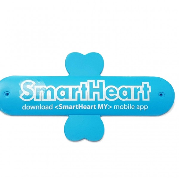 SH Mobile Stand – Blue