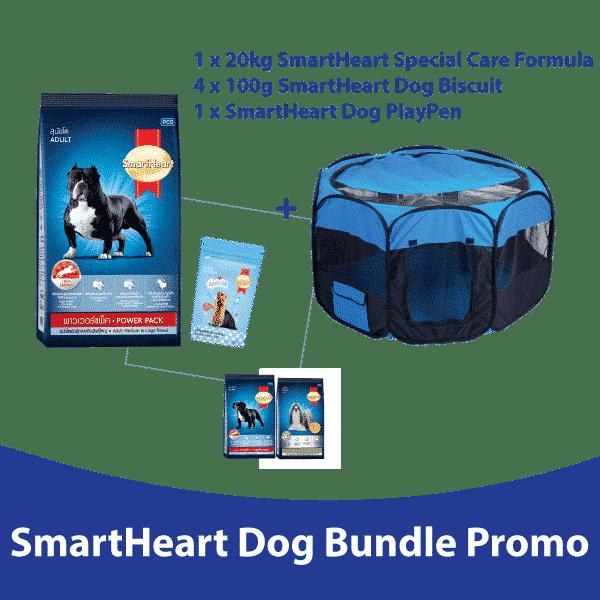 SmartHeart Dog Bundle Big Bag Promo