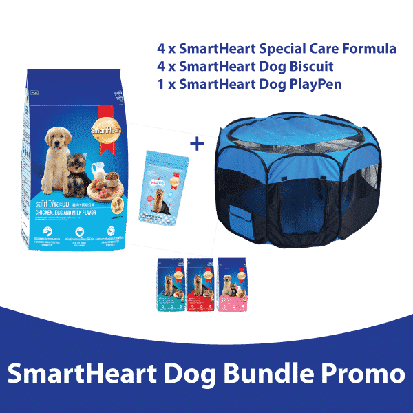 SmartHeart Dog Bundle Small Bag Promo