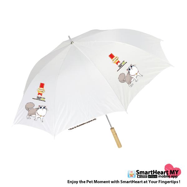 SmartHeart Gold Semi Auto Umbrella