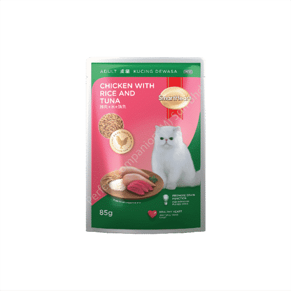 SmartHeart Cat Pouch Chicken With Rice & Tuna