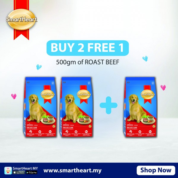 (BUY 2 FREE 1 Promo) SmartHeart Dog Dry Food Roast Beef (Large Breed) 500gm x 3pack