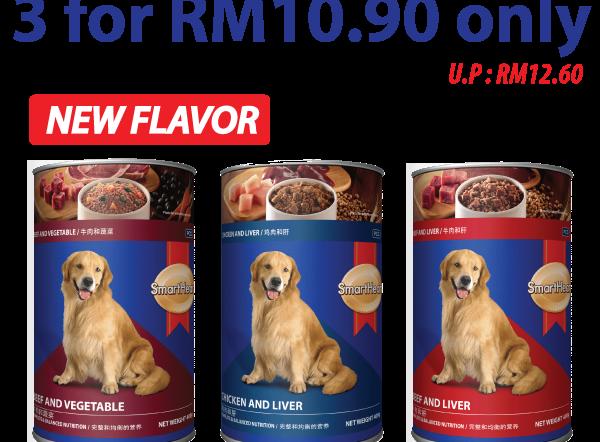 E-Com-3-Cans-for-RM10.90